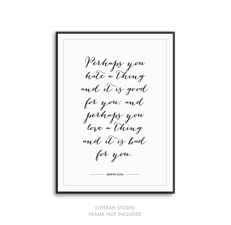 Perhaps Verse - Quran Art Print