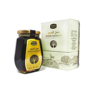Sidr Honey Gift Box - 250 grams