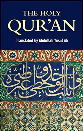 The Holy Qur'an by Yusuf Ali - English Translation