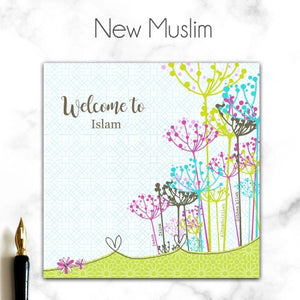 New Muslim Greeting Card
