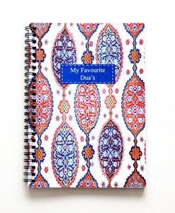 My Favourite Duas Notebook