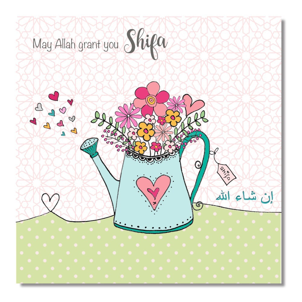 Shifa Greeting Card