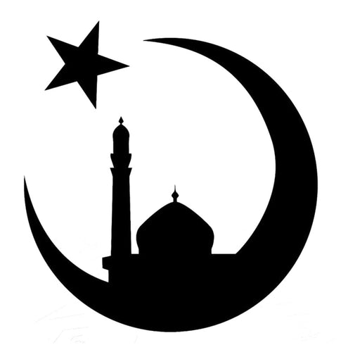 Black Mosque Car/Wall Decal