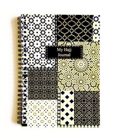To do notes insha'Allah Notebook