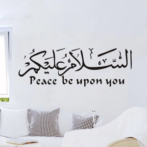 As Salamu Alaykum Wall Decal