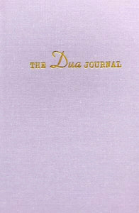 The Dua Journal - Quran Reflecitons