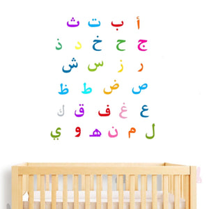 Arabic Alphabet Decal