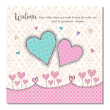 Nikkah Walima Greeting Card