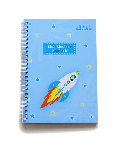 Little Muslims Notebook