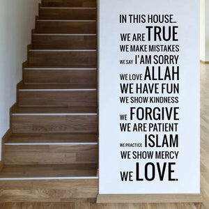 In This House Islamic Wall Decal