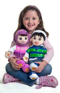 Talking Aamina Doll English/Arabic