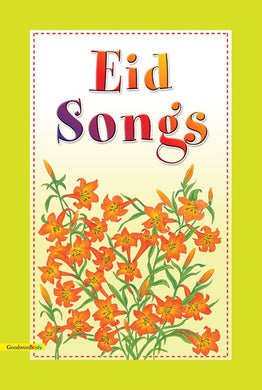 Eid Songs - DAMAGED