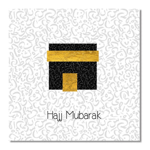 Hajj Mubarak Greeting Card