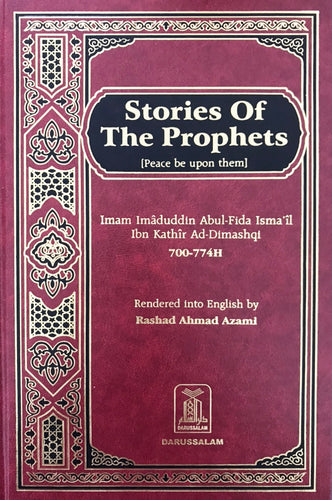 Stories of the Prophets by Ibn Kathir in English