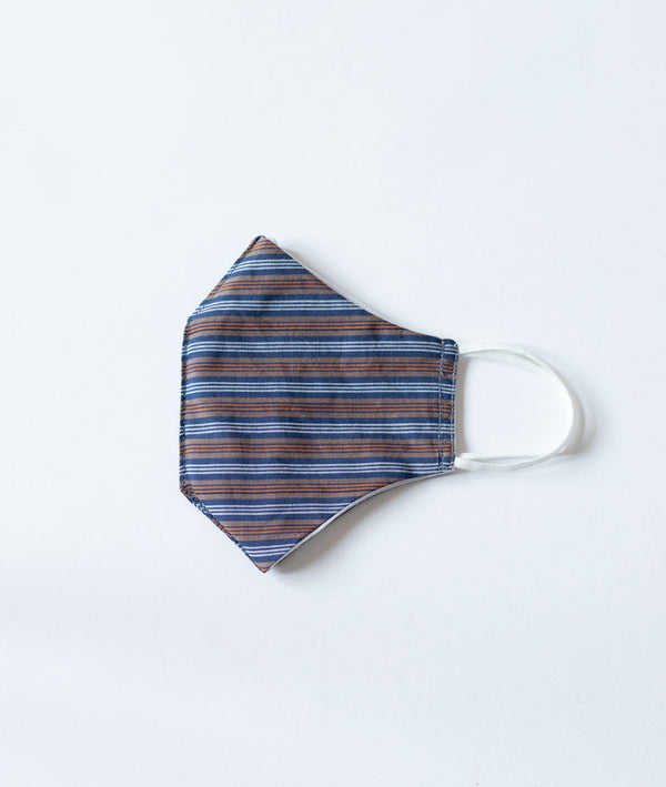 Brown Striped Itta Face Mask - 2 layer reusable