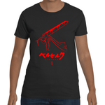 T-shirt Berserk Guts The Black Swordsman - Sheepbay