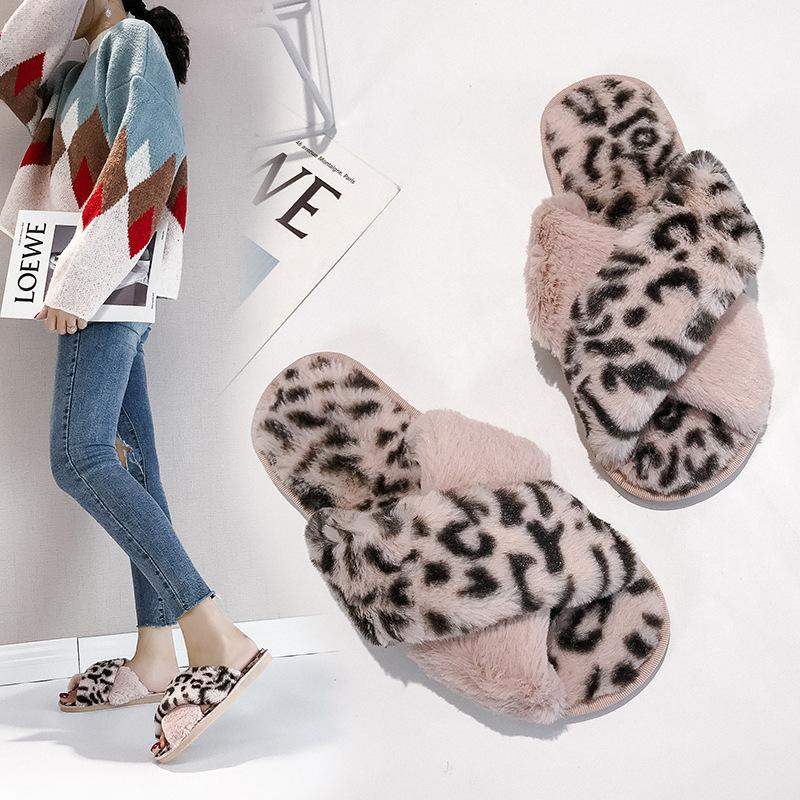 Home Leopard Plush Soft Slippers