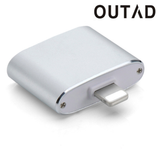 iPhone adaptor (aux og lightning)
