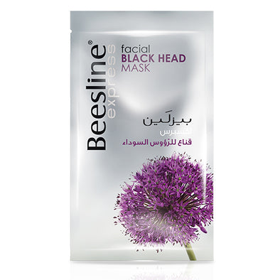 Facial Black Head Mask