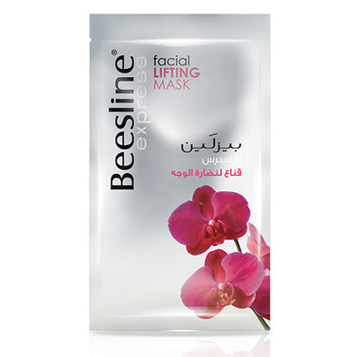 Facial Lifting Mask