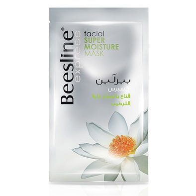 Facial Super Moisture Mask