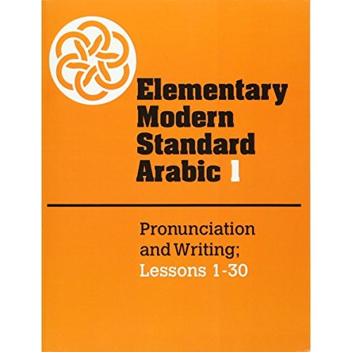 001: Elementary Modern Standard Arabic: Volume 1, Pronunciation and Writing; Lessons 1-30: Pronunciation and Writing; Lessons 1-30 Vol 1