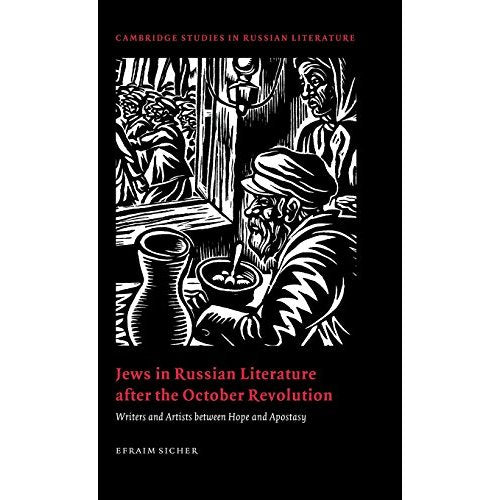 Jews in Russian Literature after the October Revolution