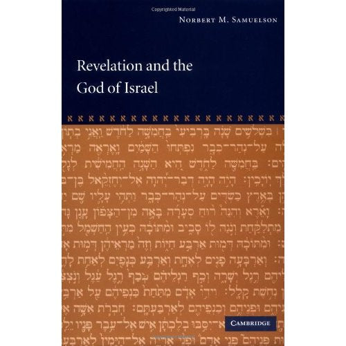 Revelation and the God of Israel
