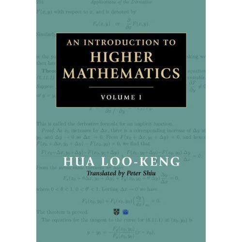 An Introduction to Higher Mathematics 2 Volume Set (The Cambridge China Library)