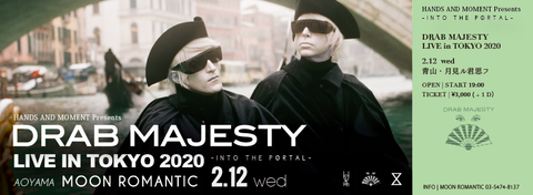 Drab Majesty LIVE IN TOKYO 2020(学割)