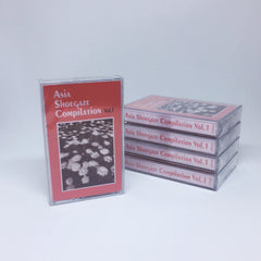 Asian Shoegaze Compilation Vol. 1(Cassette)