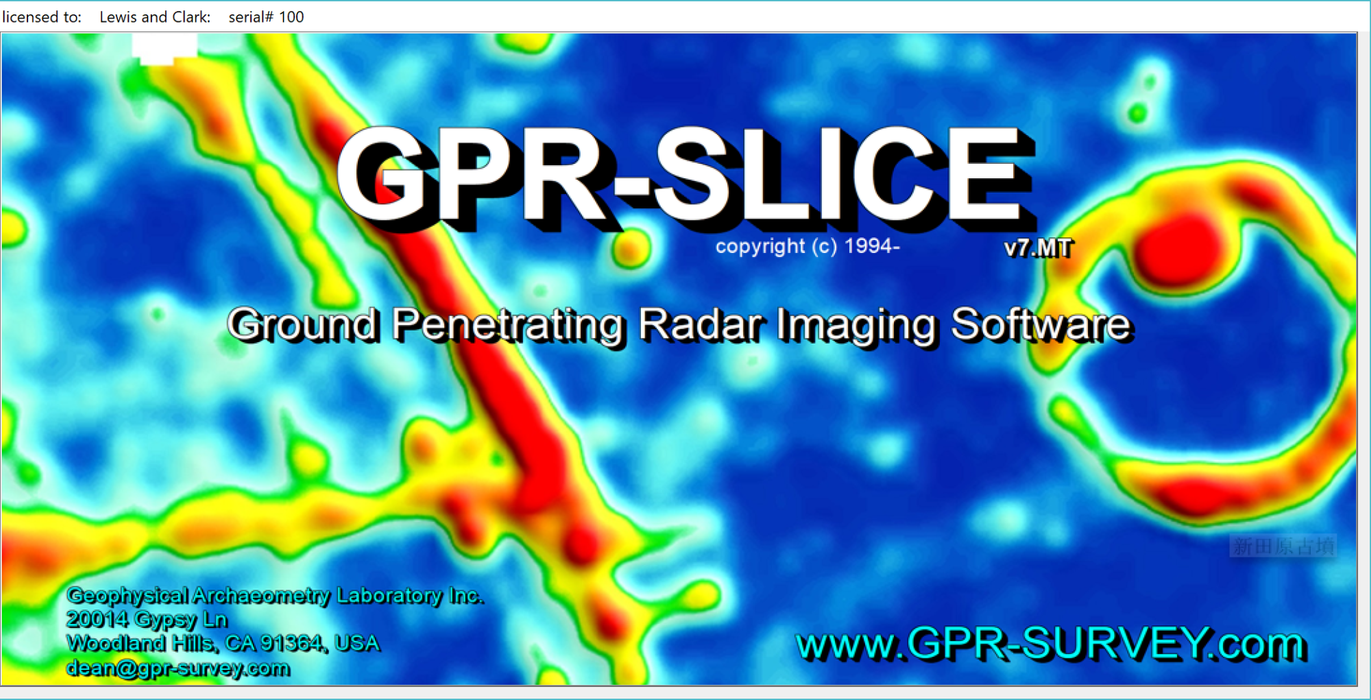 GPR-Slice v.7 Software