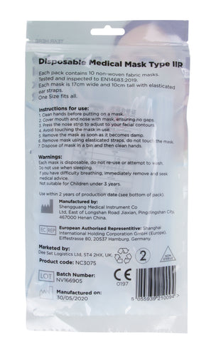 Disposable Medical Mask Type IIR