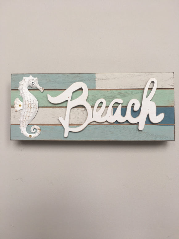 Beach Sea Horse and Beach Sign or Block Sitter