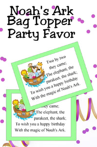 Your Noah's Ark birthday party will be so much sweeter with these fun printable party favors. You can use these for your dessert table or in your party favor bags.
