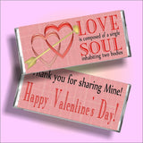 Souls Valentine Candy Bar Wrapper