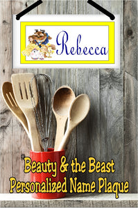 Beauty and the Beast Personalized Name Plaque