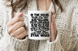 In This House Star Wars Home Decorations