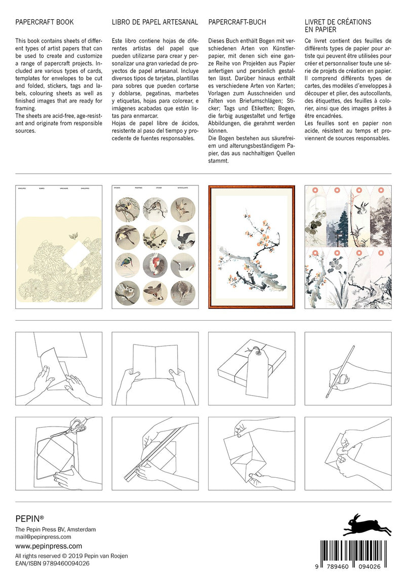 Pepin Press Japan Papercraft Book