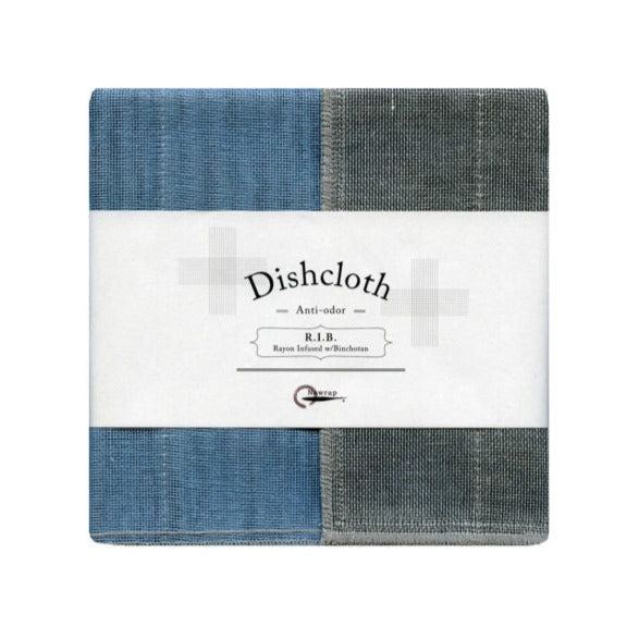 NaWrap, Anti Odor Dish Cloth, aqua