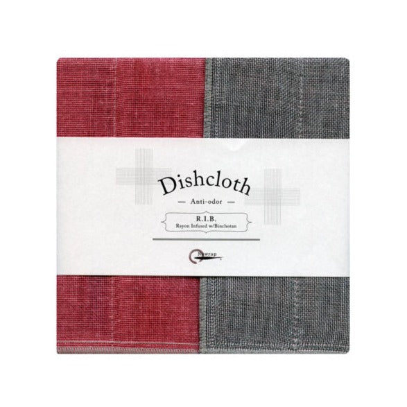 NaWrap, Anti Odor Dish Cloth, ruby