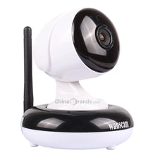 Camera 1.0MP 720P Night Vision Waterproof IR-cuts Two-way Voice
