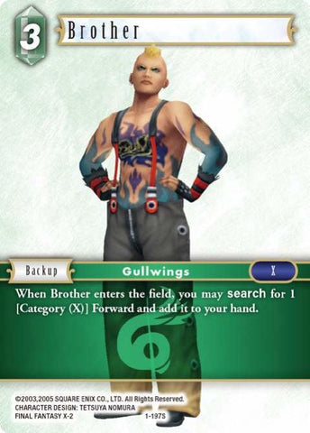 1-197S Brother - Trading Card