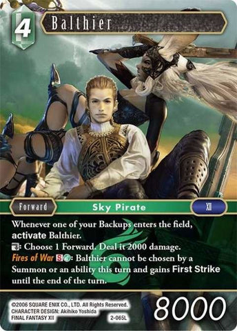 2-065L Balthier - Trading Card