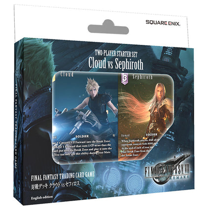 Final Fantasy Trading Card Game Two-Player Starter Set Cloud vs. Sephiroth