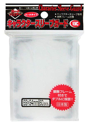 KMC Character Guard Sleeves / Clear with Silver Scroll Work 60-Count