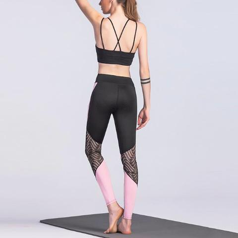 Second skin leggings black & pink with a patchwork mesh design, breathable and comfortable. Ideal  for yoga, pilates, gym, dance