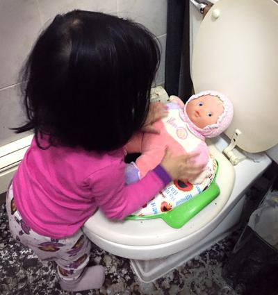 MI Legasi Potty Training a 2 year old