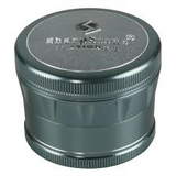 "Sharpstone 2.5"" Grinder Version 2.0"