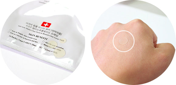 Pimple Master Patches - Cosrx